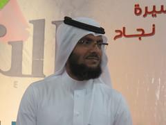 حفل تكريم المتفوفين بالصف الأول ثانوي 1438هـ (alshfa_school) Tags: حفل تكريم المتفوفين بالصف الأول ثانوي 1438هـ