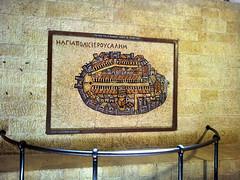 20120523_092811 (missionari.verbiti) Tags: verbiti amiciverbiti terrasanta turismo israele neghev marmorto qumran gerusalemme betlemme gerico nazareth tabor cafarnao hermon cesarea