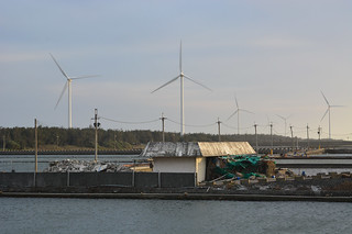 Wind and Fish Farms 1