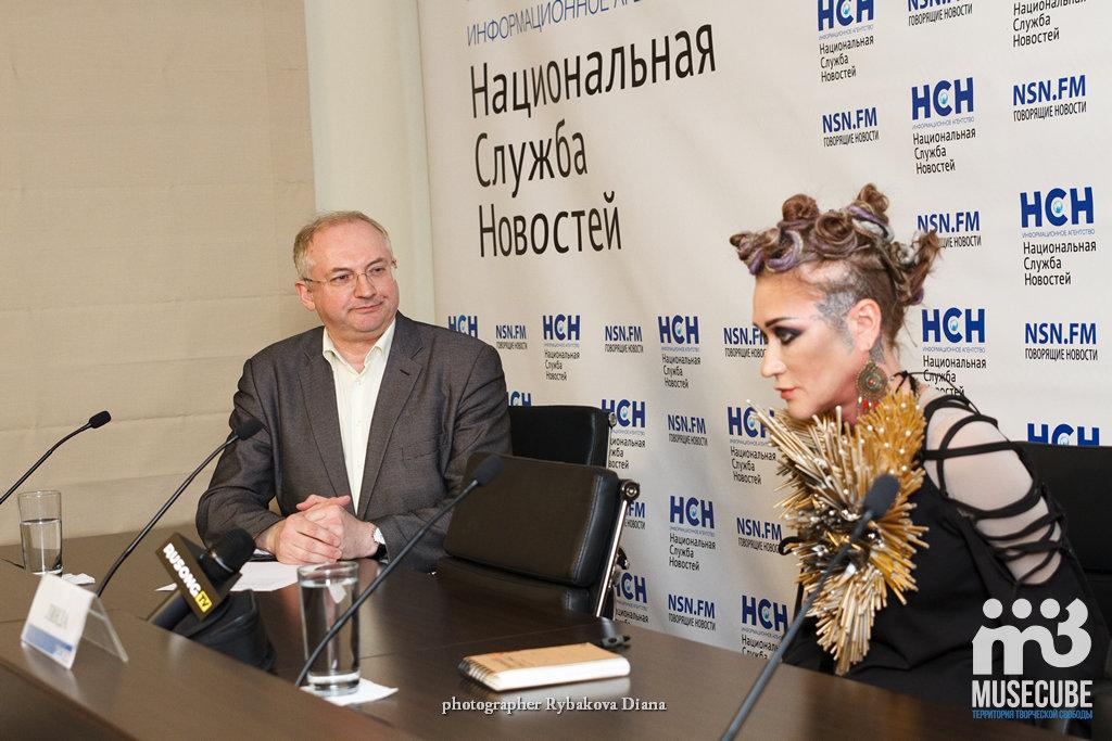 Новости г усть илимска иркутской области