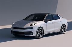Lynk & Co paylaşılabilir arabasını tanıttı (Teknoformat) Tags: 01concept 03concept akıllıtelefon araba elektrikliaraba elektrikliotomobil hybrid lynkampco mobiluygulama otomobil paylaşılabilirotomobil