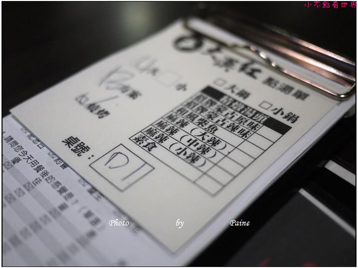 桃園大漠紅頂級蒙古鍋009.jpg