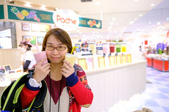 Keep on enjoying ~~~ (Steve Wan^_______________,^) Tags: osaka nagoya hong kong travel new year happy couple life