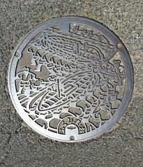 Fukushima-shi-2 (Stop carbon pollution) Tags: japan 日本 honshuu 本州 touhoku 東北 fukushimaken 福島県