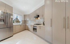 5A Nevern Court, Mill Park VIC
