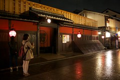 IMG_3076 (jit bag) Tags: world life city travel japan asian japanese kyoto asia district explore maiko geiko jp geisha  gion   kytoshi