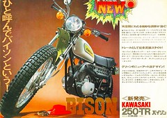 71 KAWASAKI BISON 250 -TR (Rickster G) Tags: two classic bike vintage ads 1974 1971 flyer offroad stroke literature dirt trail ke 1975 70s 1970 bighorn 1977 sales bison 1972 brochure f11 mx 1973 1976 250 kawasaki 175 enduro dealer 125 twinshock vinduro