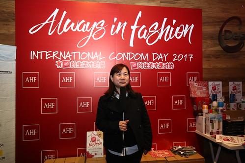 ICD 2017: China
