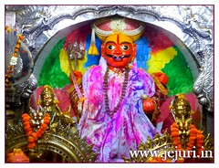 RP 1 a (Upadhye Guruji. Jejuri.) Tags: jejuri khandoba kadepathar malhar mhalsakant martandbhairavmallanna mallappa mailarling shankarmahdev mhalsa ghodeuddan steps karha karhepathar purandar valley talav sadanand yelkot mandir temple jejurgad upadhyeguruji mangsooli mangsuli devargudda guddapur dharwad komaruvelli bidar manikprabhu satare korthan dhamani aadimailar dawadinimgaon nimgaondawadi jaymalhar delawadi shegud naldurga rangpanchami colours color upadhye guruji