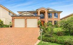 12 Wildrose Street, Kellyville NSW