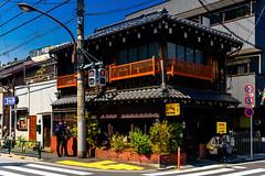 Kayaba Coffee Shop in Yanaka : カヤバ珈琲 (Dakiny) Tags: 2017 spring march japan taito taitoward yanaka city street outdoor landscape architecture building caf people sky blue nikon d7000 sigma 1770mm f284 dc macro os hsm sigma1770mmf284dcmacrooshsm nikonclubit