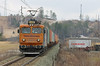 THM 0400-119, vlak 62067, Vrata (The_2044) Tags: trainhungary th thm thm400 thm400119 vrata teretnivlak