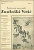 5787 T Zoološki Vrtić Godina II. Broj 2. Zagreb Bakačeva ulica broj 4.. year 1933.