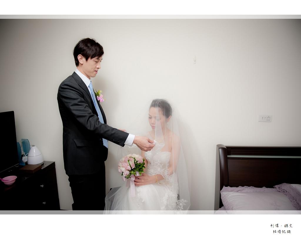 利偉&鏸文_051