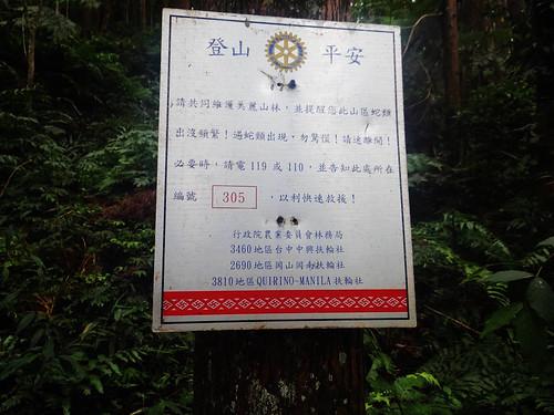 向天湖光天高山 (78).jpg