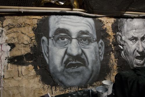 Nouri Al Maliki, painted portrait DDC_8944