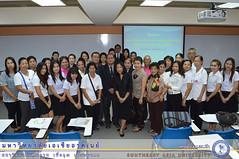 พัฒนาทักษะภาษาอังกฤษสำหรับชุมชน (2)