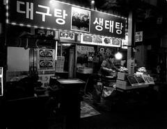 1129 (The Dent.) Tags: nikon f100 2485 hc110 dilution h 7 min korea