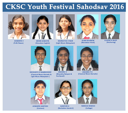 "Central Kerala Sahodaya Youth Festival 2016-17 - A Memorable Gift • <a style=""font-size:0.8em;"" href=""http://www.flickr.com/photos/141568741@N04/33135460543/"" target=""_blank"">View on Flickr</a>"