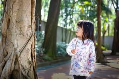 Long branch (Gisele Yuen) Tags: 香港 新界 hk