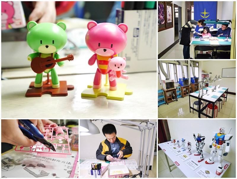 台北模型教室.Ping