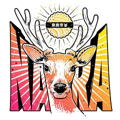 Japan Illustrations: Nara (Kyle J. Letendre) Tags: illustration design gradient japan osaka kyoto nara japanese drawing juicy kanji hiragana katakana chrome kimono deer sika fish tuna octopus letter lettering type typography split fountain