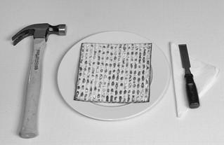 Passover still life