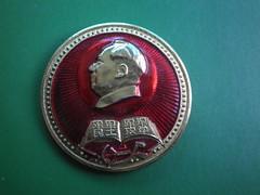 Read Chairman Mao's book   军民 军工 军农 军学 (Spring Land (大地春)) Tags: badge china mao zedong 中国 亚洲 人 徽章 文化大革命 毛主席 毛泽东 毛泽东像章 社会主义