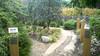 Princess Diana Memorial Playground - Solar Audio Posts