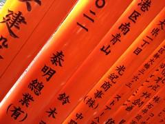 Fushimi - Kyoto (Enric Vidal) Tags: red japan kyoto noedit japo capturedmoments streamzoo