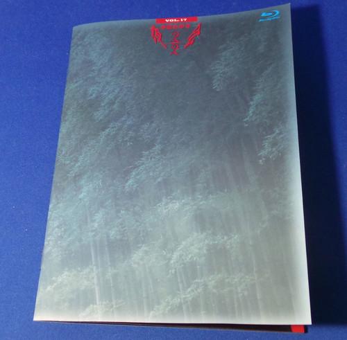 夜会vol.17 2/2 [blu-ray] 4