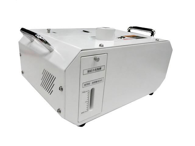 煙霧產生器