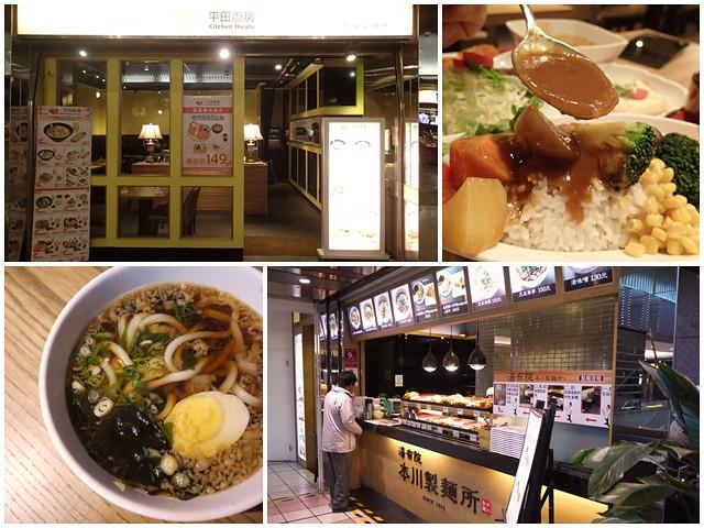 image001本川製麵所