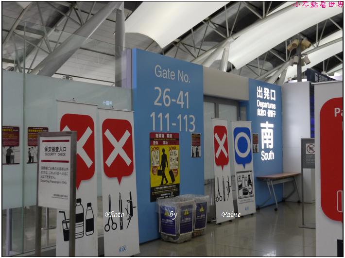 日本航空回程.JPG