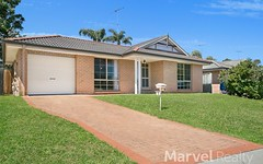7 Dwyer Place, St Helens Park NSW