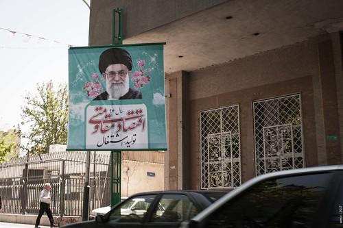 Poster of Iranian President Hasan Ruhani