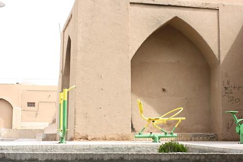 Public Musculator, Yazd