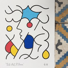 ELLE ART, IL VERRA. 32x24cm. Gouache. 2016