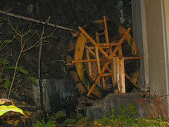 1648 Waterwheel (mari-ten) Tags: nature japan hotel japanesegarden  onsen kansai waterwheel wakayama 2010 eastasia      nachikatsuura  201003 20100306 onsenstay katsuurahotsprings  hotelnakanoshima