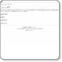 ウォーターマーク - Wikipedia