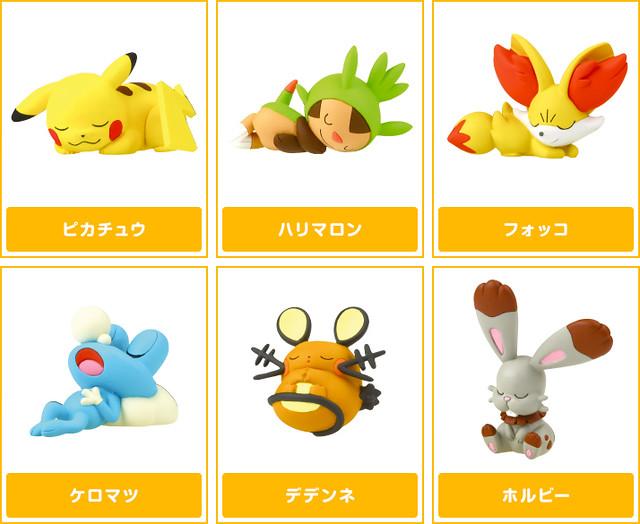 睡姿玩具正在流行?神奇寶貝XY睡姿轉蛋登場!