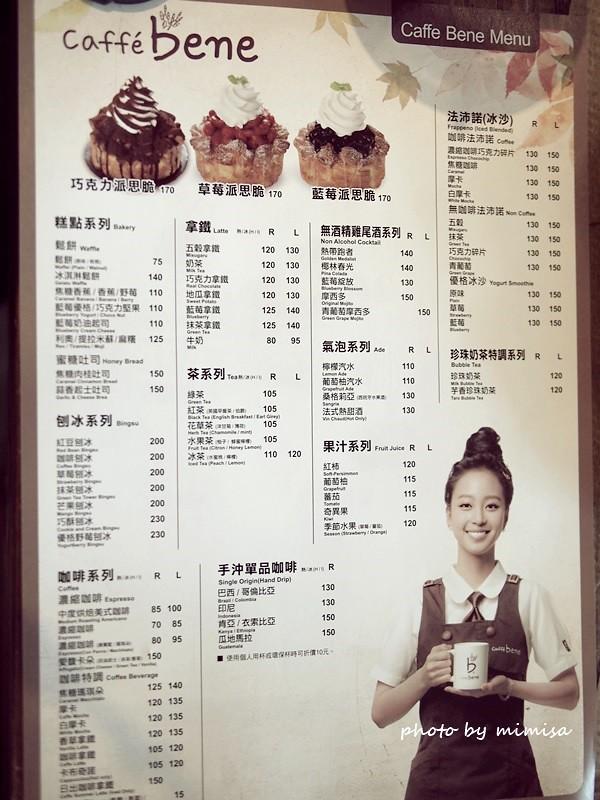 caffe bene 高雄 林森 (24)