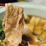 知久養豚(有限会社吉清)肉