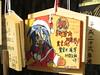 絵馬 - 鷲宮神社 / Ema - Washinomiya Shrine - Washinomiya, Kuki, Saitama (Ogiyoshisan) Tags: japan japanese shrine 日本 saitama 柊 神社 ema izumi kuki kagami subculture 埼玉 tsukasa 絵馬 luckystar 泉 さいたま konata 久喜 hiiragi かがみ らき☆すた 鷲宮 washinomiya こなた つかさ サブカル