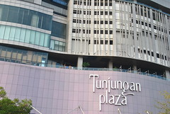 Tunjungan Plaza Wajah Baru (Everyone Sinks Starco (using album)) Tags: surabaya jawatimur eastjava building gedung architecture arsitektur