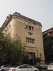 Parsi Library (scotted400) Tags: mumbai bombay india parsi zoroastrian
