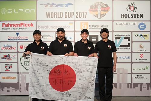 Team Japan Seniors