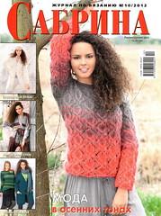 Sabrina 2012-10-01 (Homair) Tags: sabrina sweater fuzzy mohair