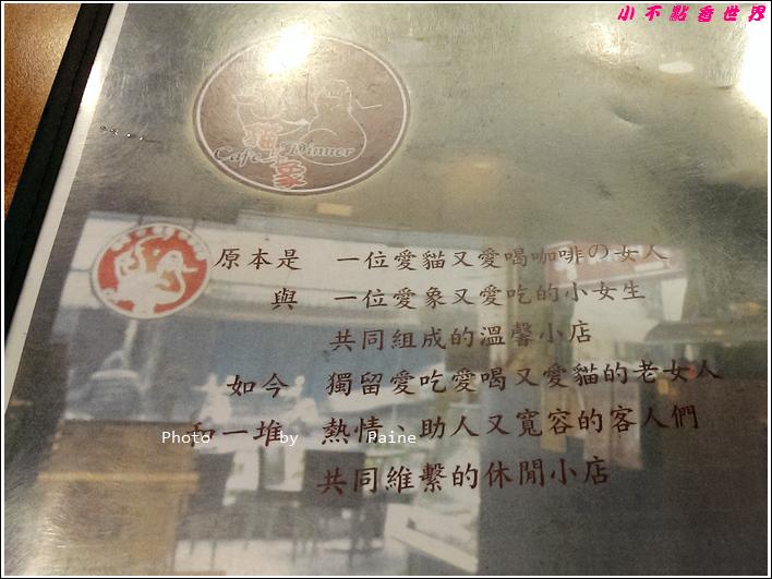 桃園貓與象咖啡館 (34).jpg