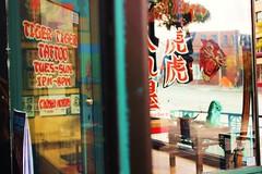 AngelFong-Store-Tigertigertattoo